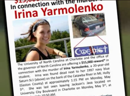 Reward Flier for Ira Yarmolenko, May 2008